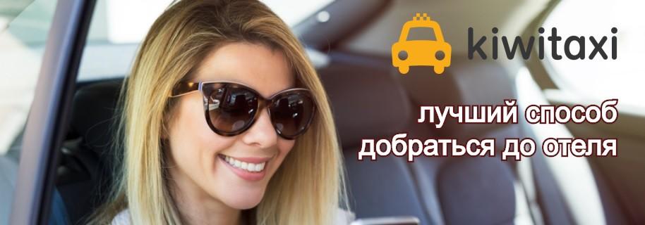 Девушка на заднем сиденье автомобиля с сайта Kiwitaxi